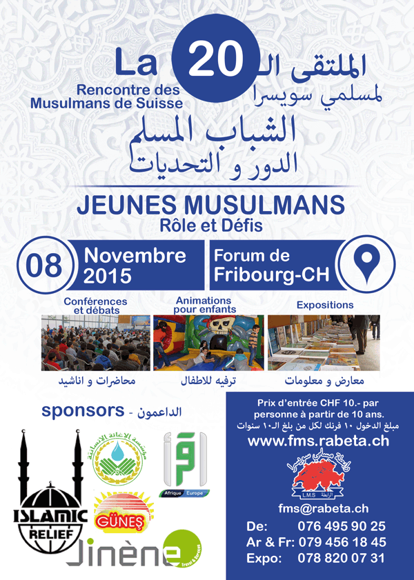 forum rencontre islam